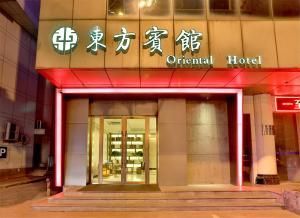Albergues - Yongkang Oriental Hotel