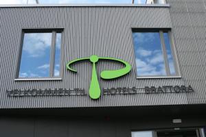 P-Hotels Brattøra, Hotels  Trondheim - big - 22
