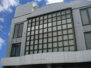 International Guesthouse Azure Narita, Hostelek  Narita - big - 12