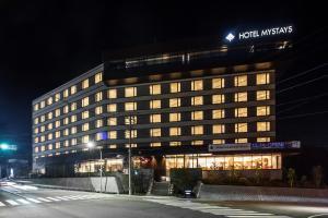 HOTEL MYSTAYS Fuji Onsen Resort, Hotely  Fudžijošida - big - 13
