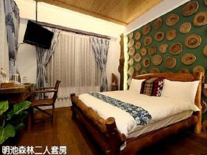 Beautiful Yilan Resort, Privatzimmer  Dongshan - big - 56
