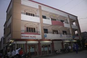 Hotel Bhagwat Palace, Hotels  Parli Vaijnāth - big - 25