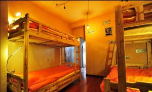 Yi Lu Qian Xing Youth Hostel, Hostelek  Kujjang - big - 4