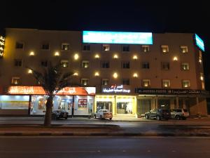 Hostels und Jugendherbergen - Qasr Aram Furnished Units - hamraa
