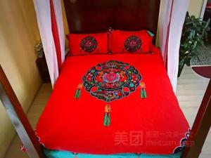 obrázek - Dali Old Town Blushing Guesthouse