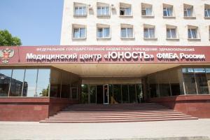 Medical Centre Yunost - Kirpichnyy