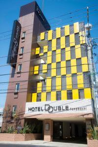 Auberges de jeunesse - Hotel Double Funabashi
