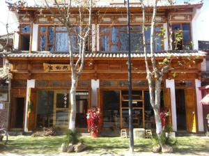 Auberges de jeunesse - Anai Guest House