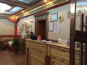 Yanlai Guesthouse, Penzióny  Lhasa - big - 27