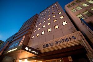 Hiroshima Pacific Hotel, Отели  Хиросима - big - 1