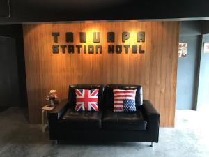 Takuapa Station Hotel - Hin Kong