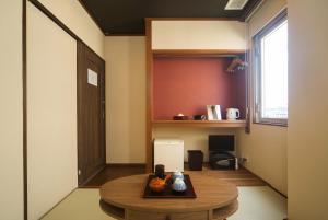 Auberges de jeunesse - Hotel Seiki Kyoto Station