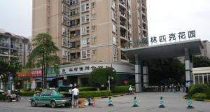 Guangzhou Olympic Garden Private Apartment, Apartments  Guangzhou - big - 15