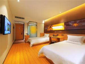 IU Hotel Zhengzhou Xinzheng Yasi College, Hotely  Xinzhengzhan - big - 6