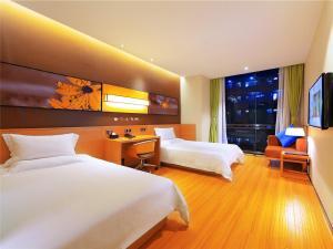 IU Hotel Zhengzhou Xinzheng Yasi College, Hotely  Xinzhengzhan - big - 5
