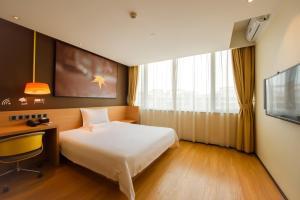 IU Hotel Zhengzhou Xinzheng Yasi College, Hotely  Xinzhengzhan - big - 42