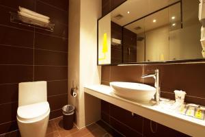 IU Hotel Zhengzhou Xinzheng Yasi College, Hotely  Xinzhengzhan - big - 4