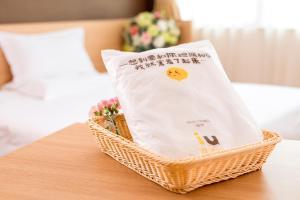 IU Hotel Zhengzhou Xinzheng Yasi College, Hotely  Xinzhengzhan - big - 28