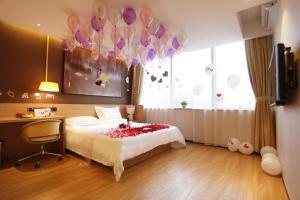 IU Hotel Zhengzhou Xinzheng Yasi College, Hotely  Xinzhengzhan - big - 21