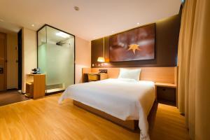 IU Hotel Zhengzhou Xinzheng Yasi College, Hotely  Xinzhengzhan - big - 10