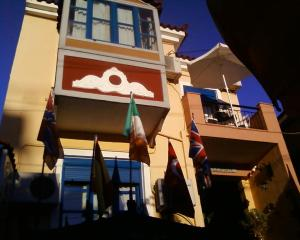 Hostels e Albergues - Studios Cosmopolitan