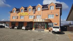 Hotel Comfort - Tserkovyanskiy