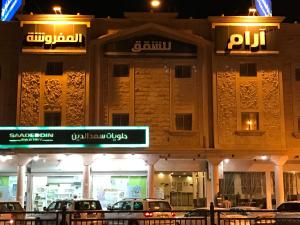 Hostels und Jugendherbergen - Qasr Aram Furnished Units - Al Azizia