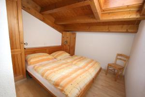 Résidence Mont-Calme, Apartmanhotelek  Nendaz - big - 2