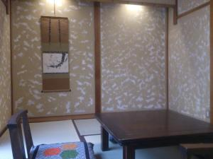 Kyonoyado Umegaya, Дома для отпуска  Киото - big - 21