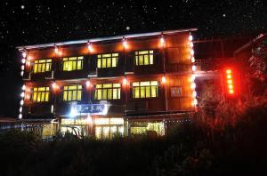 Auberges de jeunesse - Zhaoxing Dongquan Time Traveller Inn