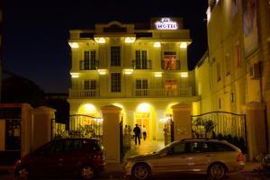 Hotel Vila Imperial - Tregani