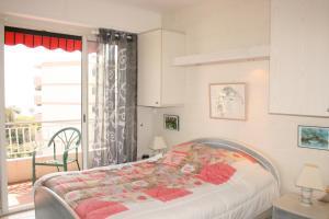 L'epsom, Апартаменты  Кань-сюр-Мер - big - 2