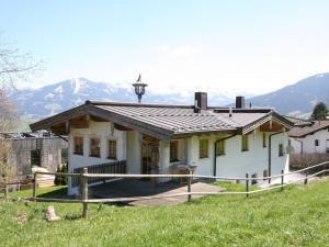 Erhard - Hotel - Hopfgarten im Brixental