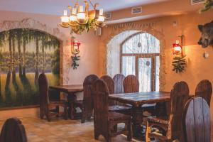 Restoran-kurort Dom Lesnika - Vergilevka