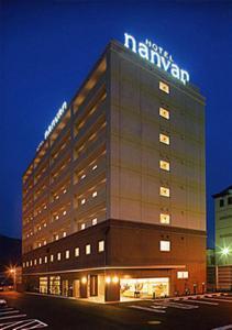 Auberges de jeunesse - Hotel nanvan Yaizu