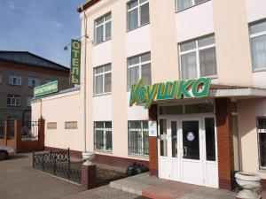 Мини-отель Ивушка, Омск