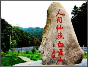 Shandong Mansion Lu Yue Hotel, Hotely  Kanton - big - 45