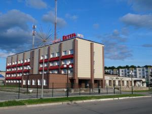 Hotel Vityaz - Novo-Porkhovo