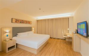 Hanting Hotel Suide Fuzhou Square, Hotely  Yulin - big - 4