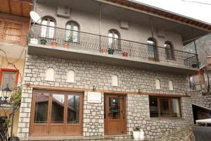 Hostels e Albergues - Anilio Rooms