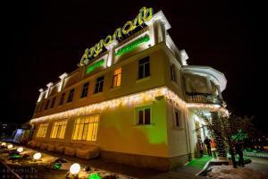 Akropol Hotel - Protochnyy