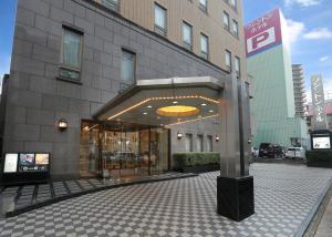 Auberges de jeunesse - Sasebo Washington Hotel