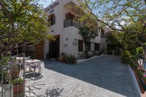 Hostales Baratos - Hotel Eva Marina