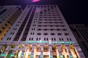 Al Ansar New Palace Hotel - Al Madinah