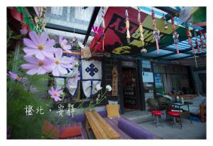 Chengbei Guesthouse, Vendégházak  Lhásza - big - 1
