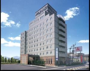 Auberges de jeunesse - Hotel Route-Inn Mojiko