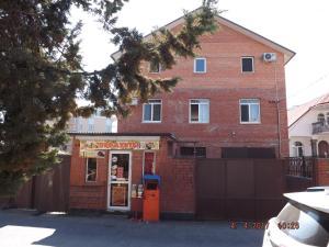 Guest House Zhora - Novyy Sochi