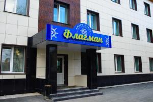 Апарт-отель Флагман, Уссурийск