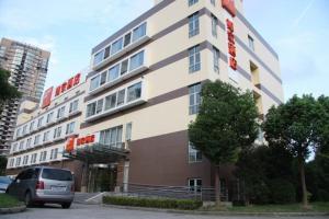 Home Inn Shanghai South Pudong Road Expo - Liuliqiao