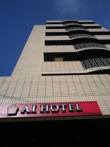 Auberges de jeunesse - Ai Hotel Ageo